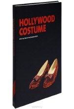 Nadoolman Landis, Deborah. Hollywood Costume