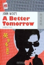 Karen Fang. John Woo's a Better Tomorrow (The New Hong Kong Cinema Series)